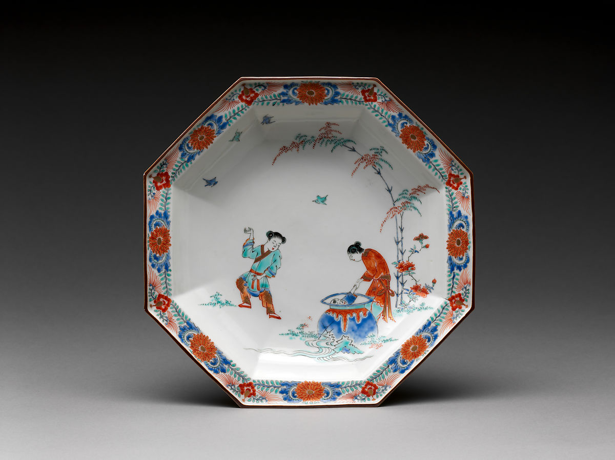 Dish With The Chinese Story Of Sima Guang, Hard Paste Porcelain Painted  With Colored