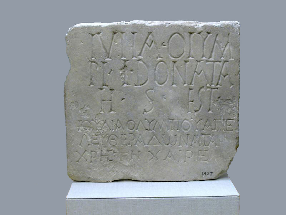 Roman Inscriptions | Essay | The Metropolitan Museum of Art | Heilbrunn Timeline of Art History