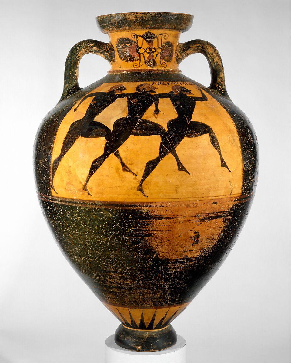 Signed By Nikias Terracotta Panathenaic Prize Amphora Jar Greek Attic Archaic The Met