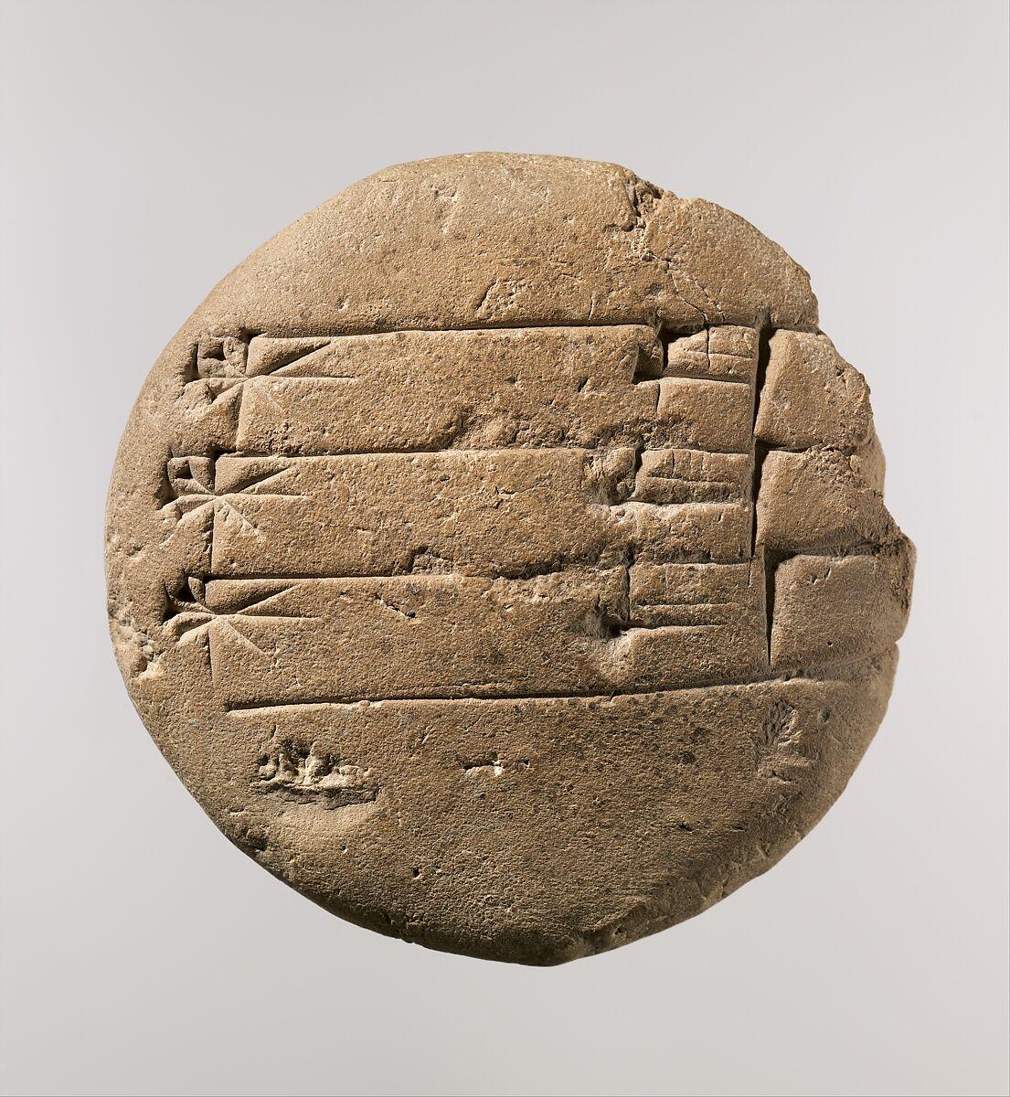 Cuneiform tablet: student exercise tablet   Babylonian