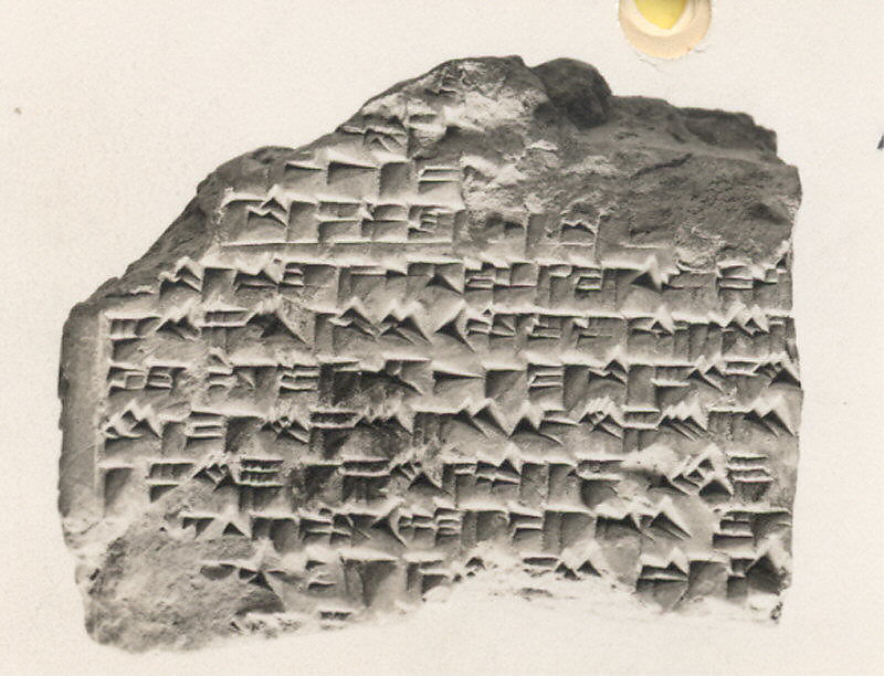 Cuneiform tablet: fragment of a mathematical problem text, Clay