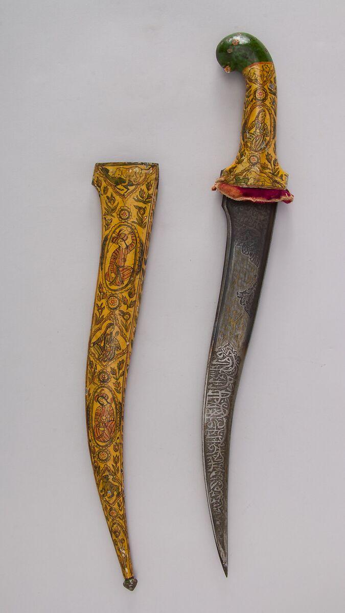 Dagger with Sheath | Persian, Qajar | The Met