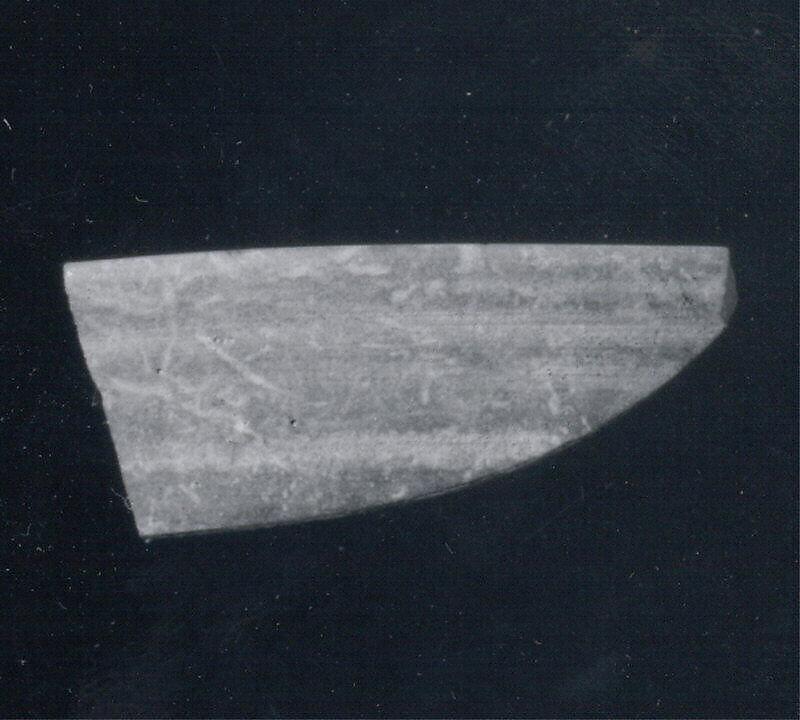 Sherd | Early Bronze Age | The Met