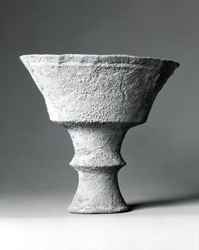 Vessel | Bactria-Margiana Archaeological Complex | Bronze Age | The Met