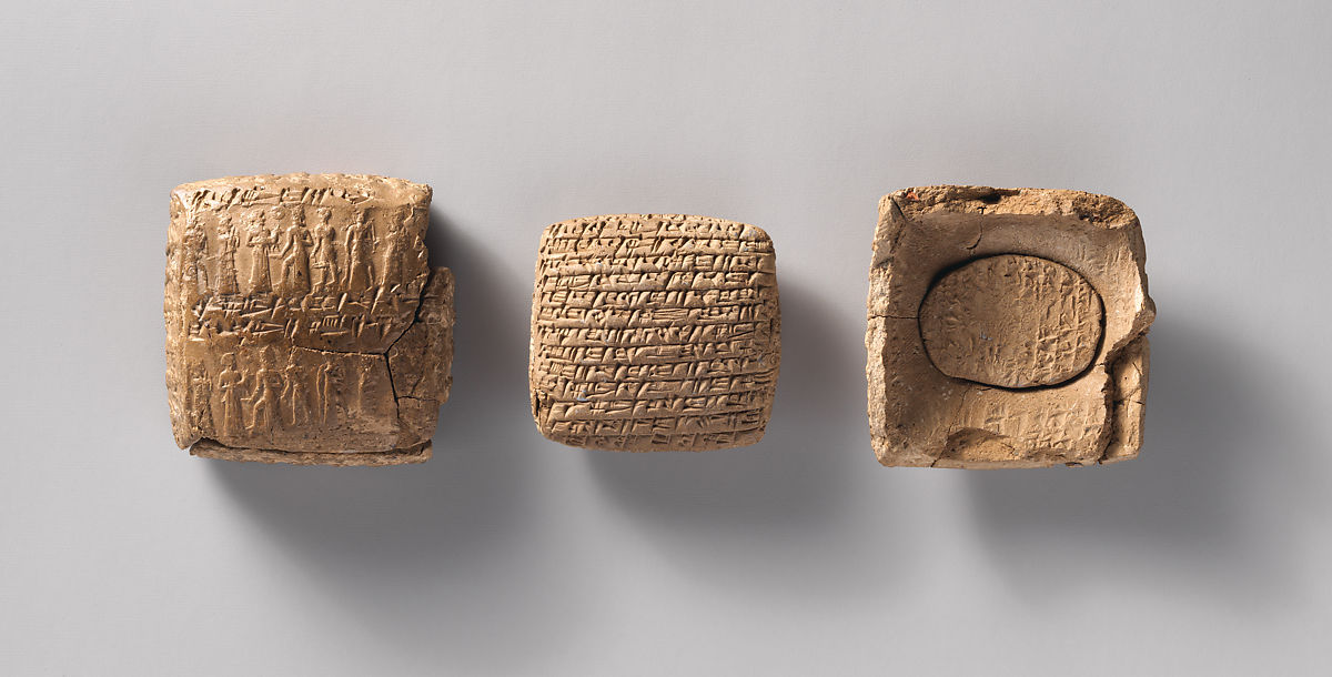 Cuneiform tablet with a small second tablet: private letter | Old Assyrian Trading Colony | Middle Bronze Age–Old Assyrian Trading Colony | The Met