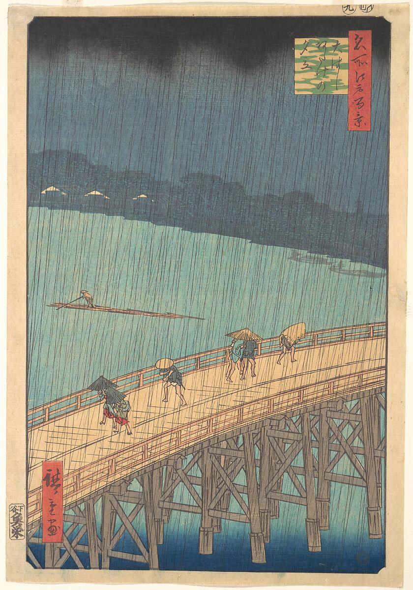 Utagawa Hiroshige Sudden Shower Over Shin Ōhashi Bridge
