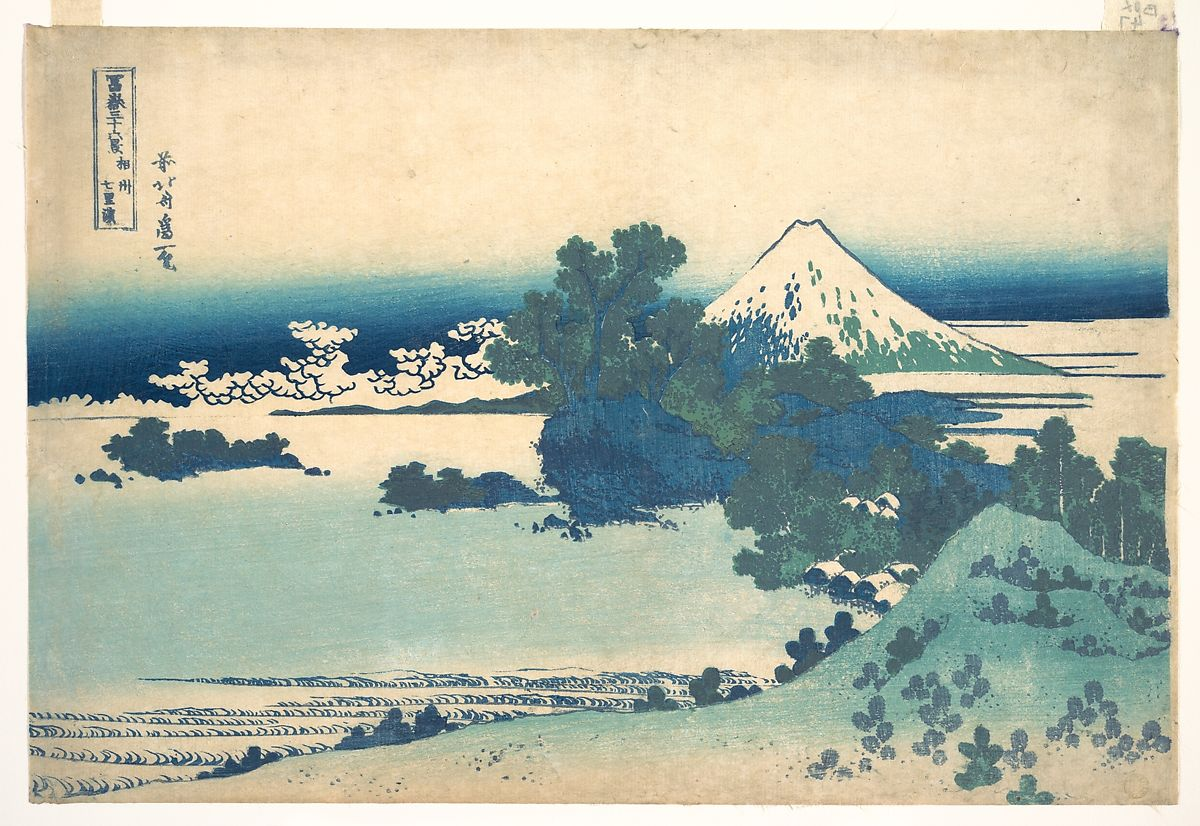 Shichirigahama in Sagami Province (Sōshū Shichirigahama), from the series Thirty-six Views of Mount Fuji (Fugaku sanjūrokkei), Katsushika Hokusai (Japanese, Tokyo (Edo) 1760–1849 Tokyo (Edo)), Woodblock print; ink and color on paper, Japan