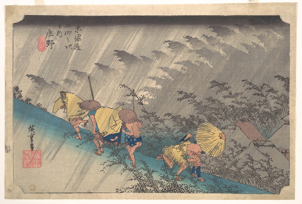 Sudden Shower at Shōno, from the series Fifty-three Stations of the Tōkaidō, 1834–35