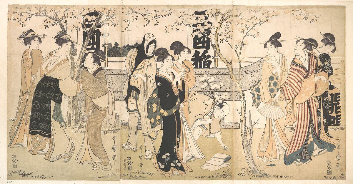 Display of Treasures at Mimeguri Shrine (Mimeguri jinja no onkaichō), Kitagawa Utamaro (Japanese, ca. 1754–1806), Triptych of polychrome woodblock prints; ink and color on paper, Japan