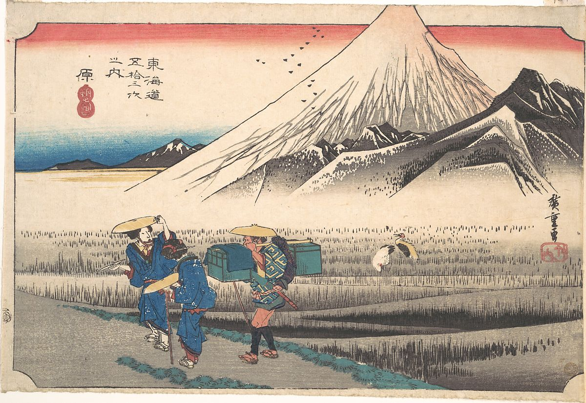 Utagawa Hiroshige | Hara: Mount Fuji in the Morning (Hara, Asa no Fuji), from the series Fifty-Three Stations of the Tōkaidō Road (Tōkaidō gojūsan tsugi), also known as the First Tōkaidō or Great Tōkaidō | Japan | Edo period (1615–1868) | The Met