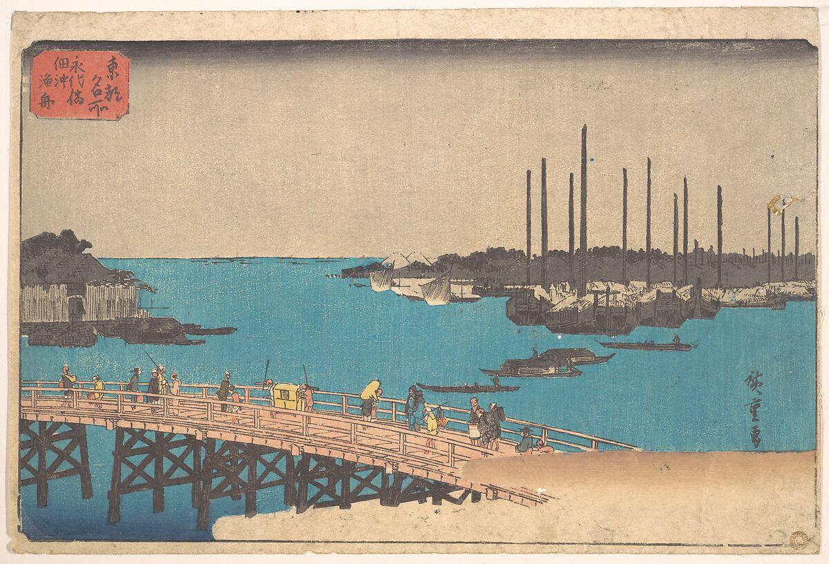 Eitai Bashi Tsukudajima Ryosen, ca. 1835