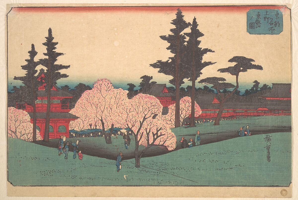 Ueno Toezan no Zu, ca. 1835