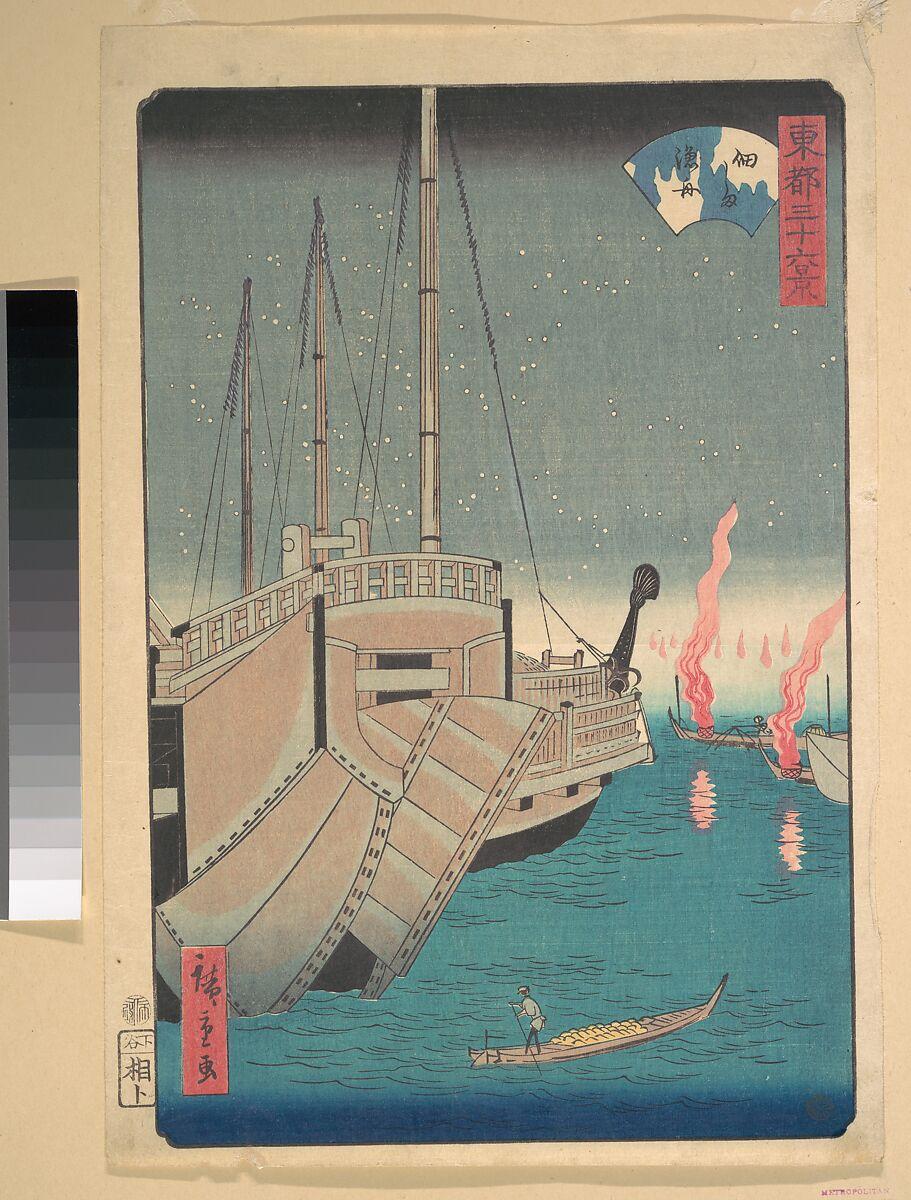 Utagawa Hiroshige | Tsukudajima Gyoshoi | Japan | Edo period (1615–1868) | The Met