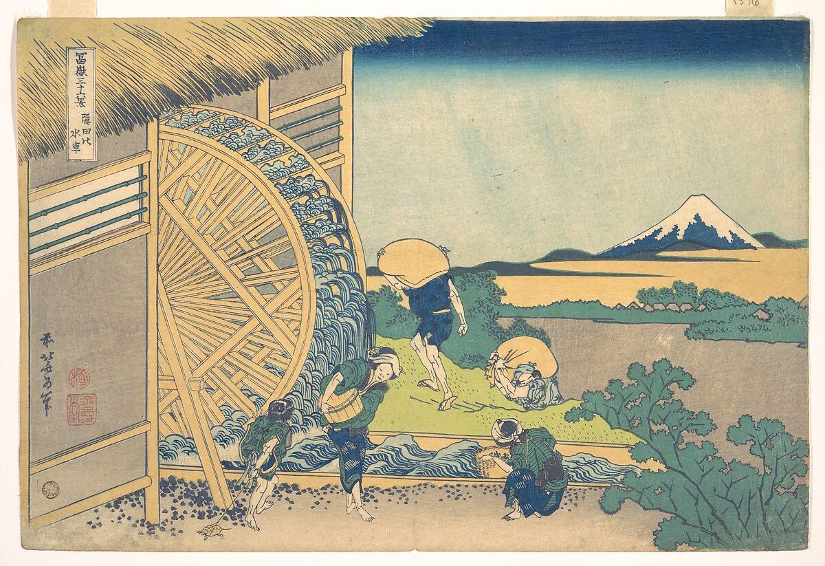Katsushika Hokusai, The Waterwheel at Onden (Onden no suisha), c. 1830-32, The Metropolitan Museum of Art, New York, NY, USA. mount fuji