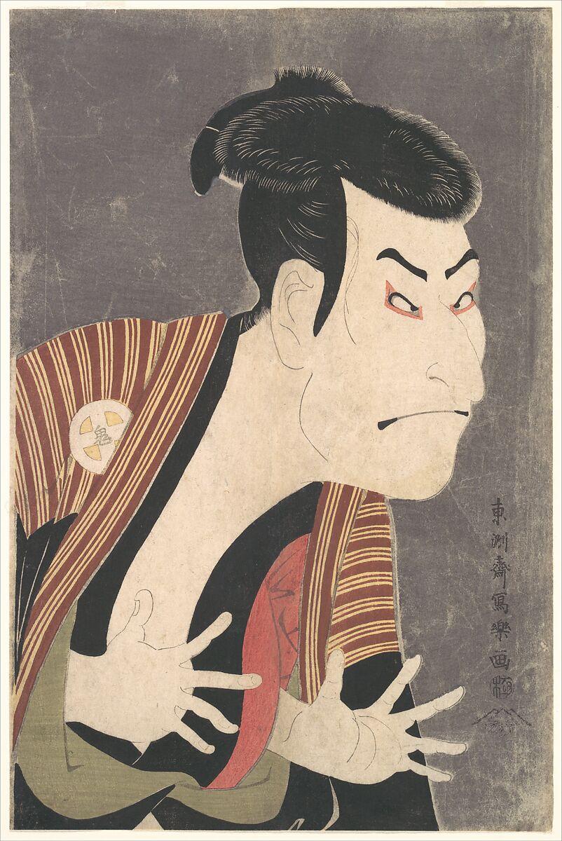 Kabuki Actor Otani Oniji III As Yakko Edobei In The Play Colored Reins Of A