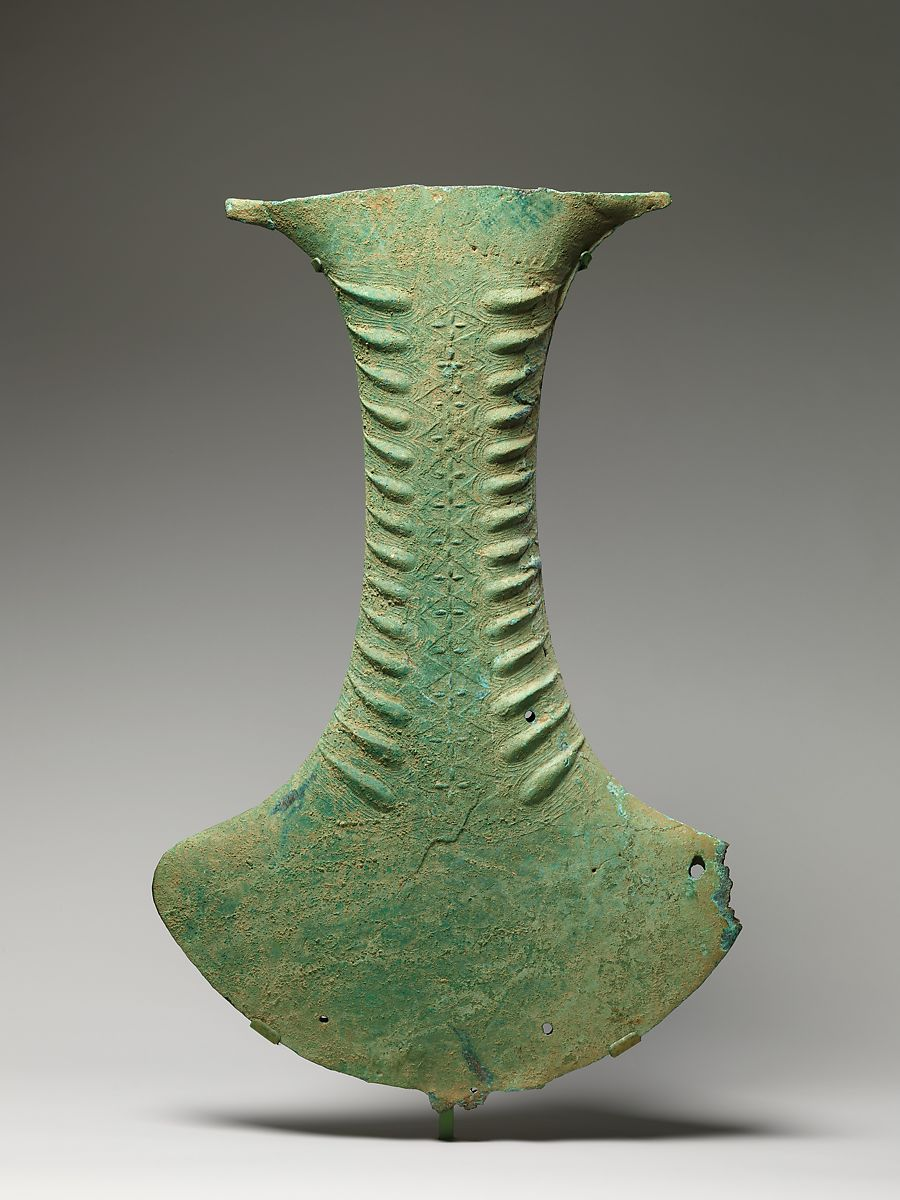 Ceremonial Object in the Shape of an Ax, Bronze, Indonesia (Sulawesi)
