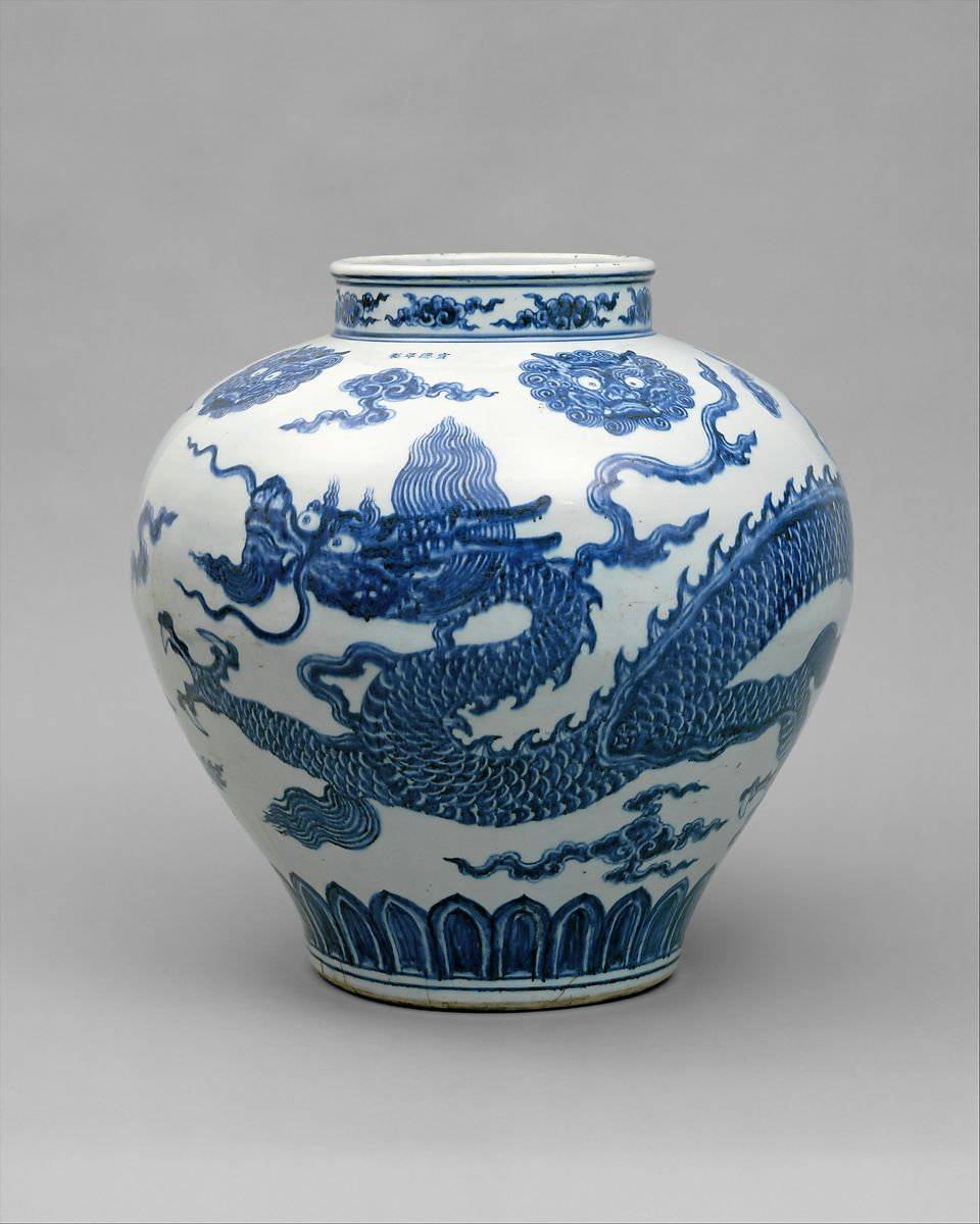 Jar With Dragon China Ming Dynasty 1368 1644 Xuande