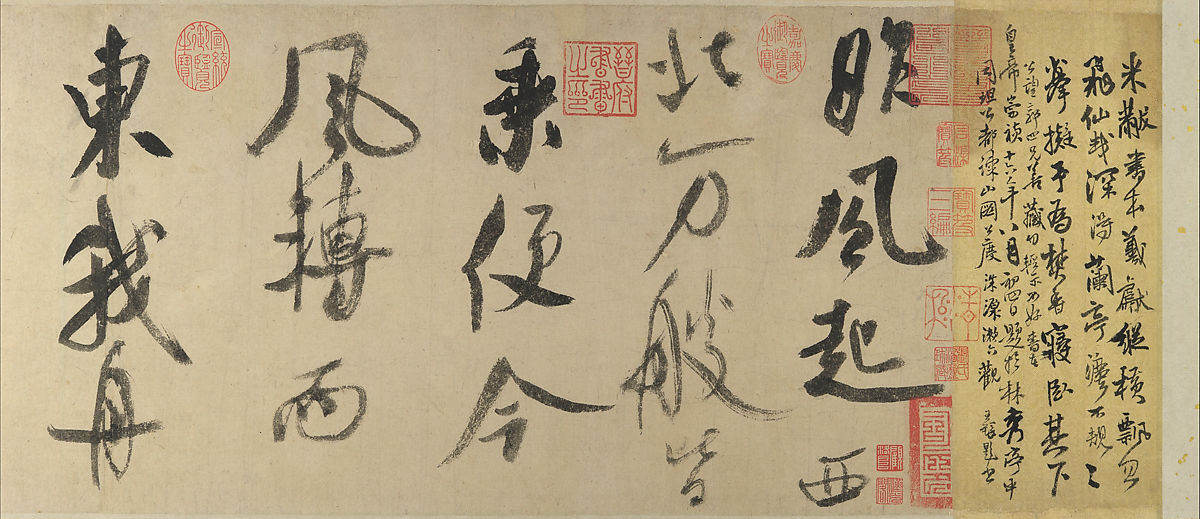 Poem Written in a Boat on the Wu River, Mi Fu (Chinese, 1051–1107), Handscroll; ink on paper, China