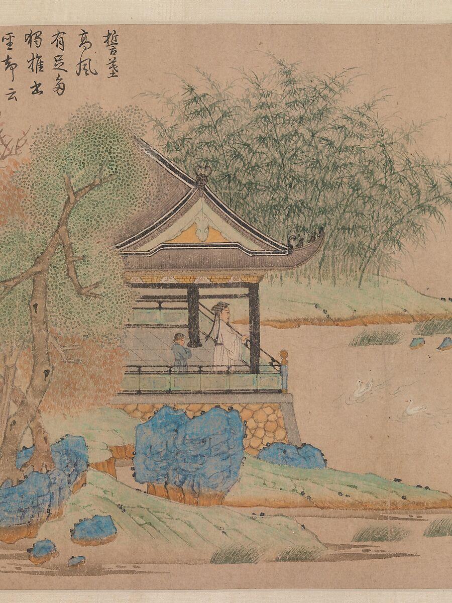 Qian Xuan | Wang Xizhi watching geese | China | Yuan dynasty (1271 ...