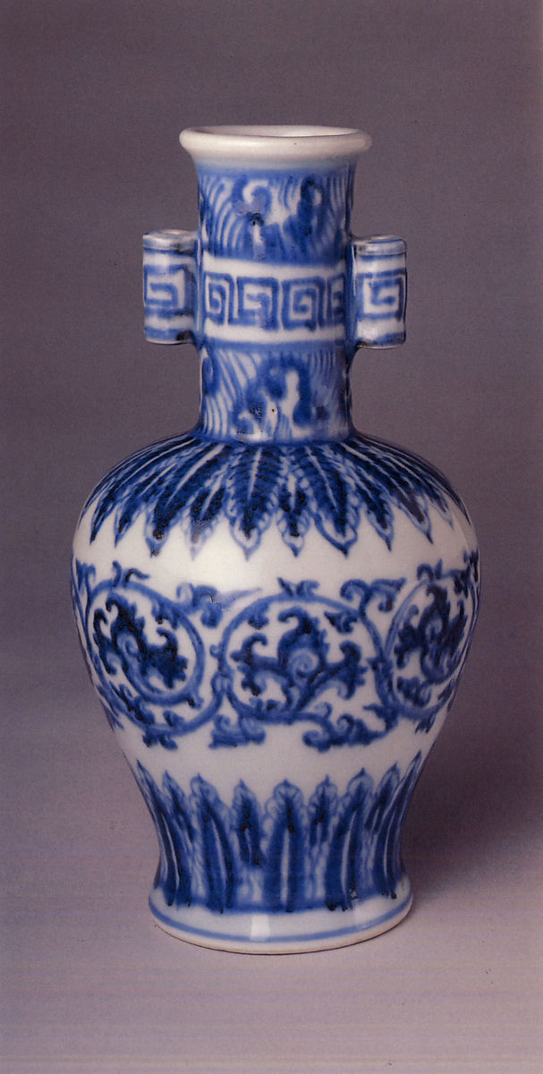 Vase China Ming Dynasty 1368 1644 Xuande Mark And
