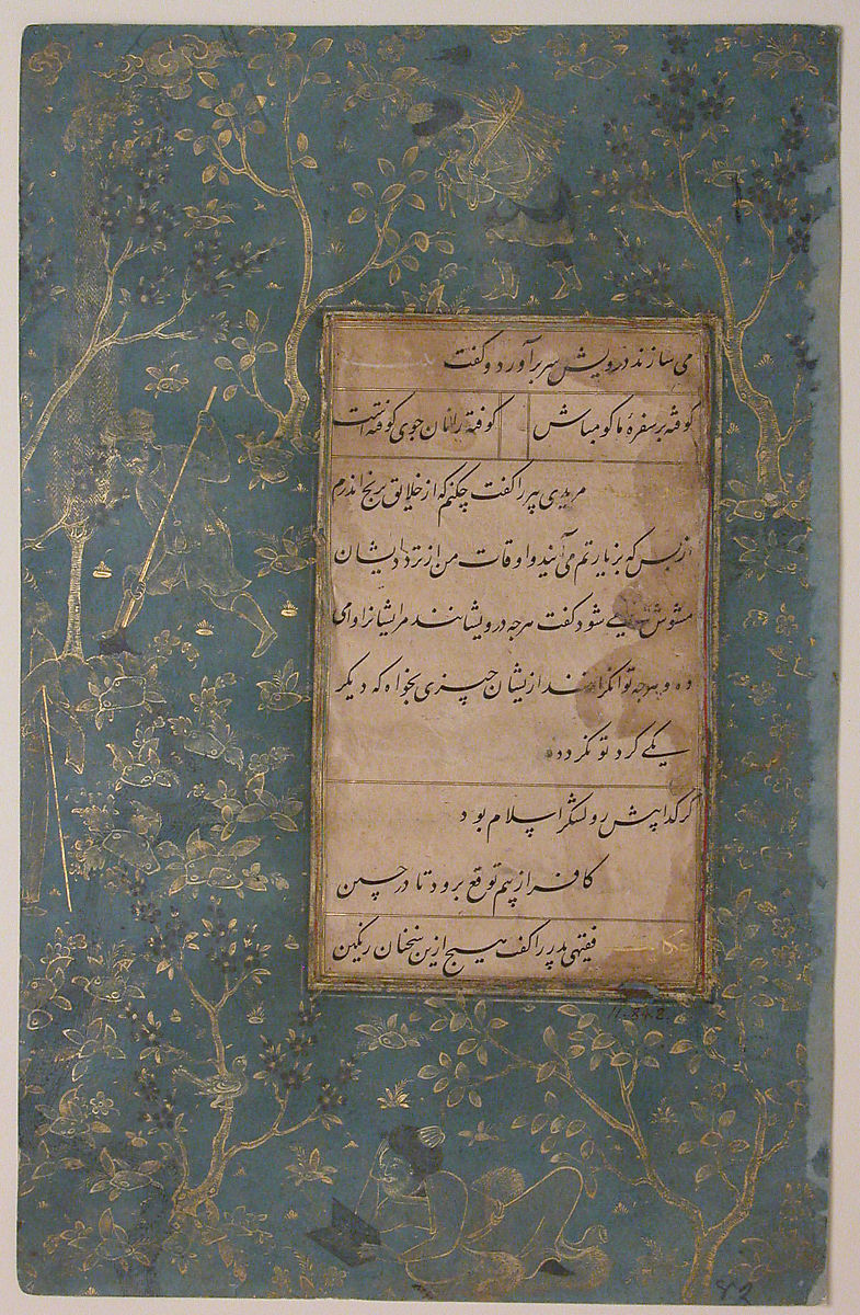 0fefeabd8926 Page of Calligraphy from an Anthology of Poetry by Sa`di and Hafiz