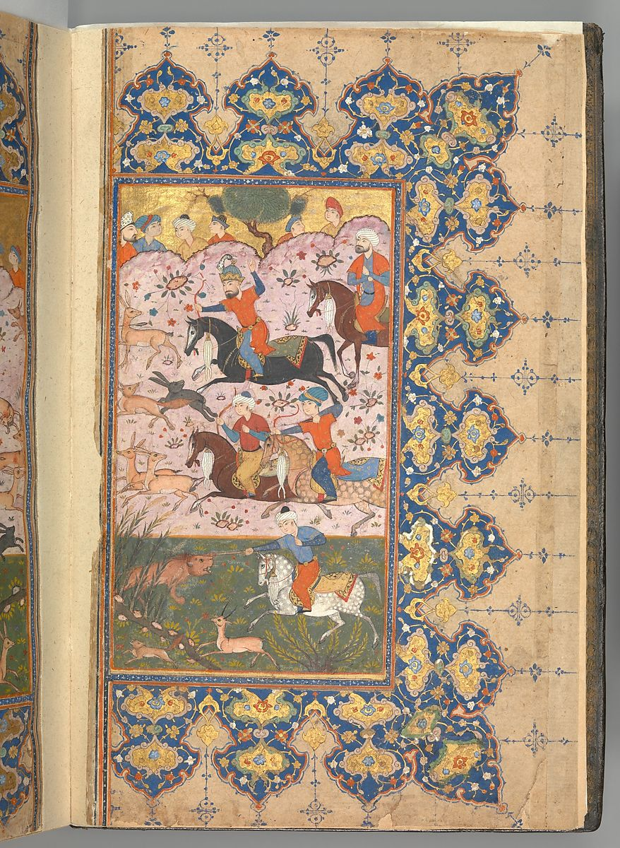 Masnavi of Jalal-al Din Rumi, Ink, opaque watercolor, and gold on paper; leather binding