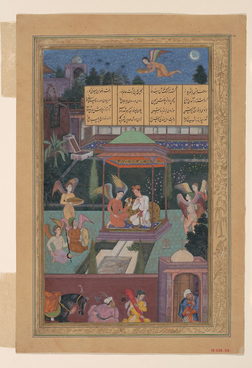 """The Story of the Princess of the Blue Pavillion: The Youth of Rum Is Entertained in a Garden by a Fairy and her Maidens"", Folio from a Khamsa (Quintet) of Amir Khusrau Dihlavi, Amir Khusrau Dihlavi (1253–1325), Ink, opaque watercolor, and gold on paper"