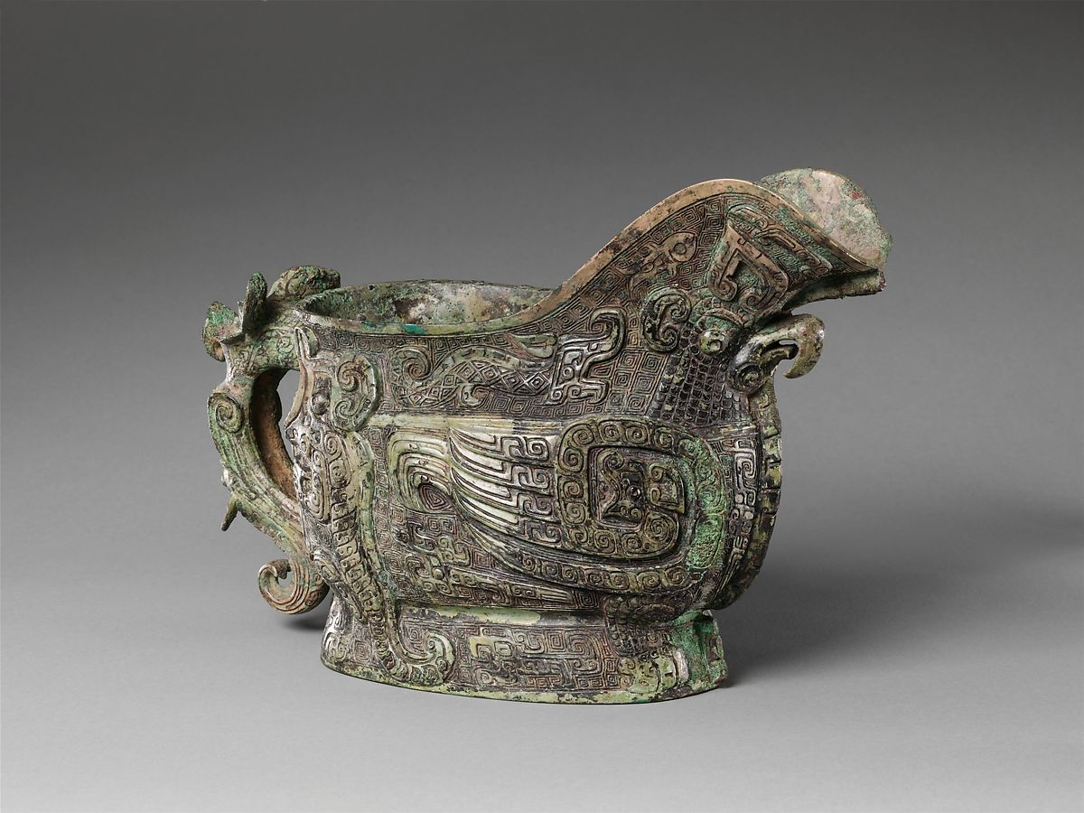Spouted Wine Vessel (Gong) | China (Henan Province, possibly Anyang) | Shang dynasty (ca. 1600–1046 B.C.) | The Met