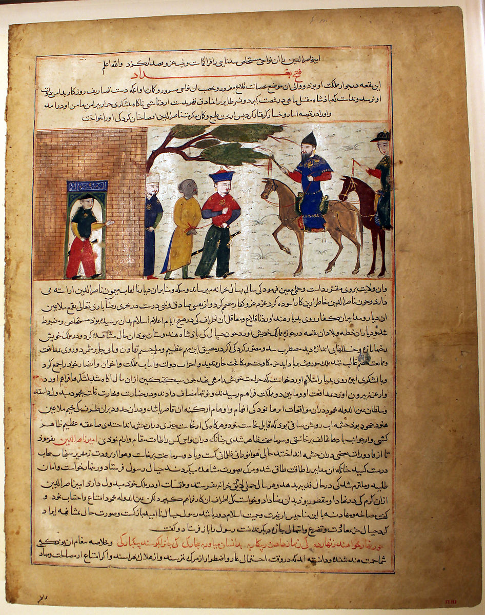 "Hafiz-i Abru | ""Captured Indian Raja Brought to Sultan Mahmud of Ghazni"", Folio from a Majma al-Tavarikh (World Histories) 