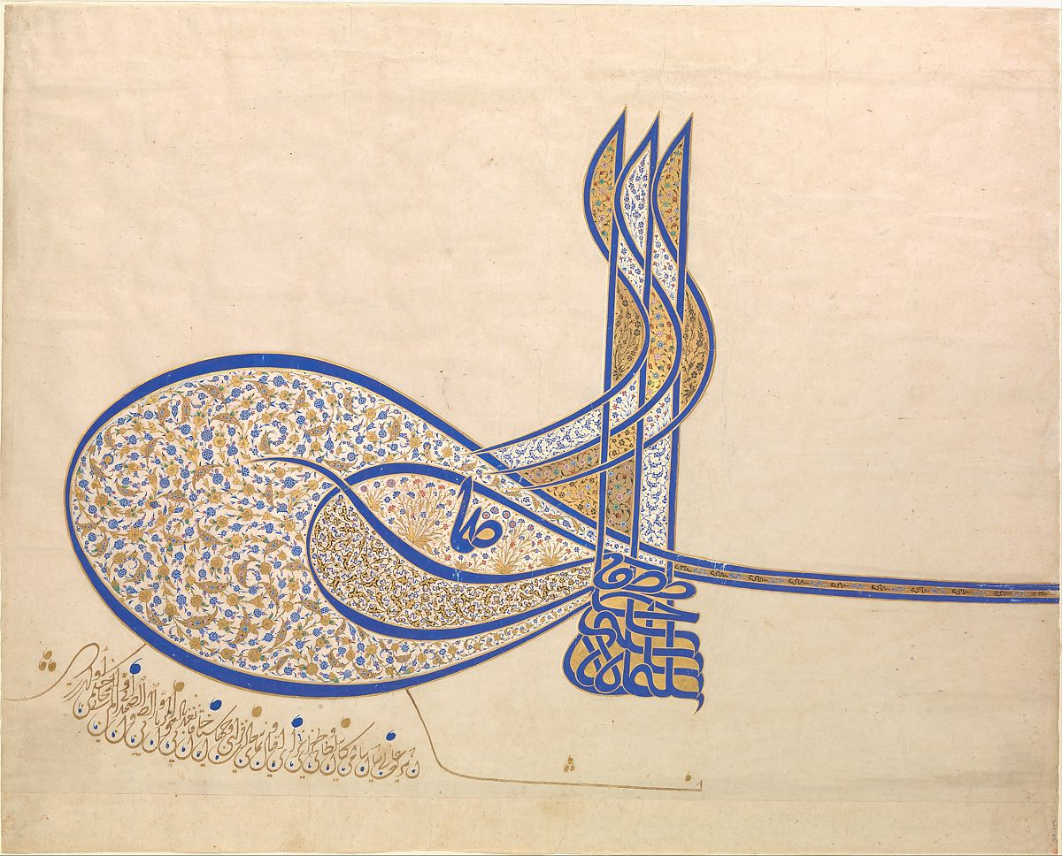 Tughra (Insignia) of Sultan Süleiman the Magnificent (r. 1520–66 ...