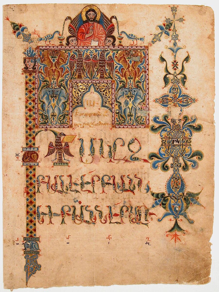 Sargis Title Page Of The Gospel Of John The Met