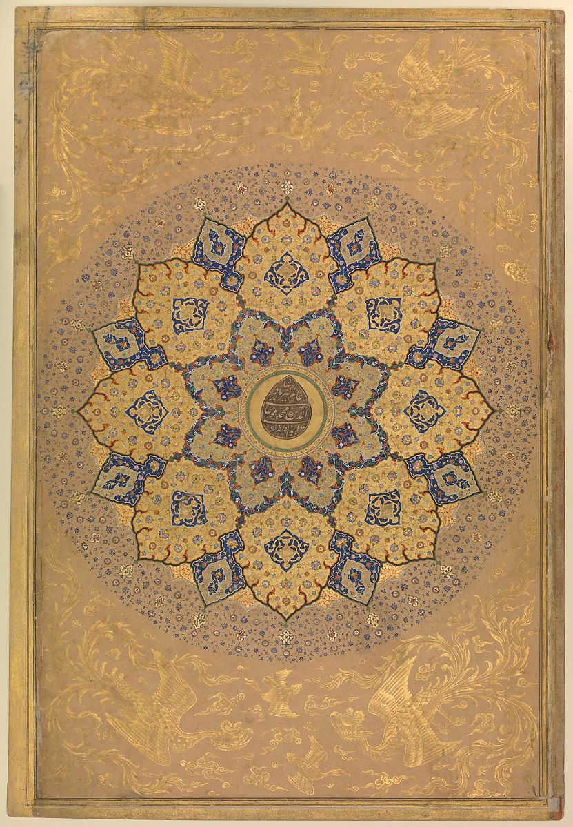 Mir 'Ali Haravi | Rosette Bearing the Name and Title of Emperor Aurangzeb (Recto), from the Shah Jahan Album | The Met