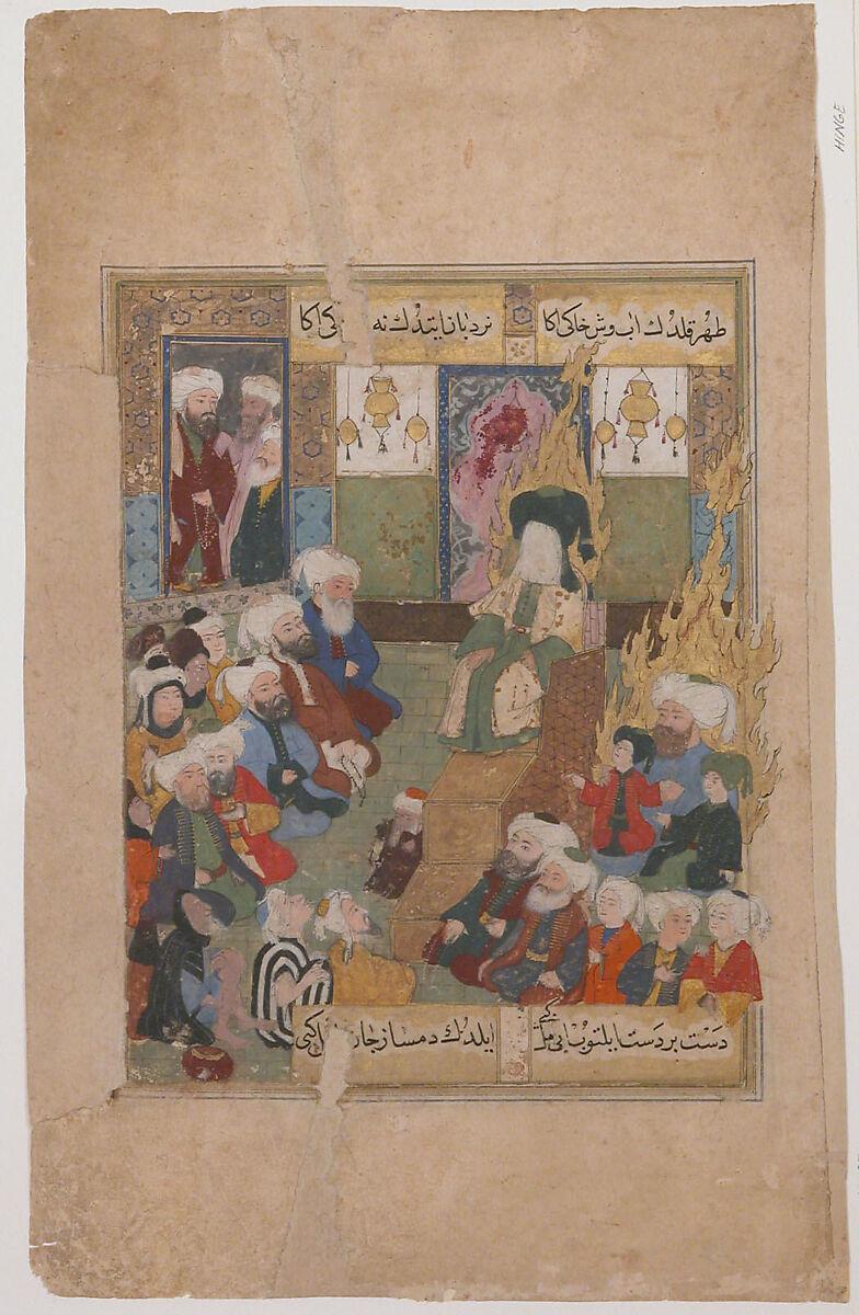 lami i chelebi prophet muhammad preaching folio from a maqtal i