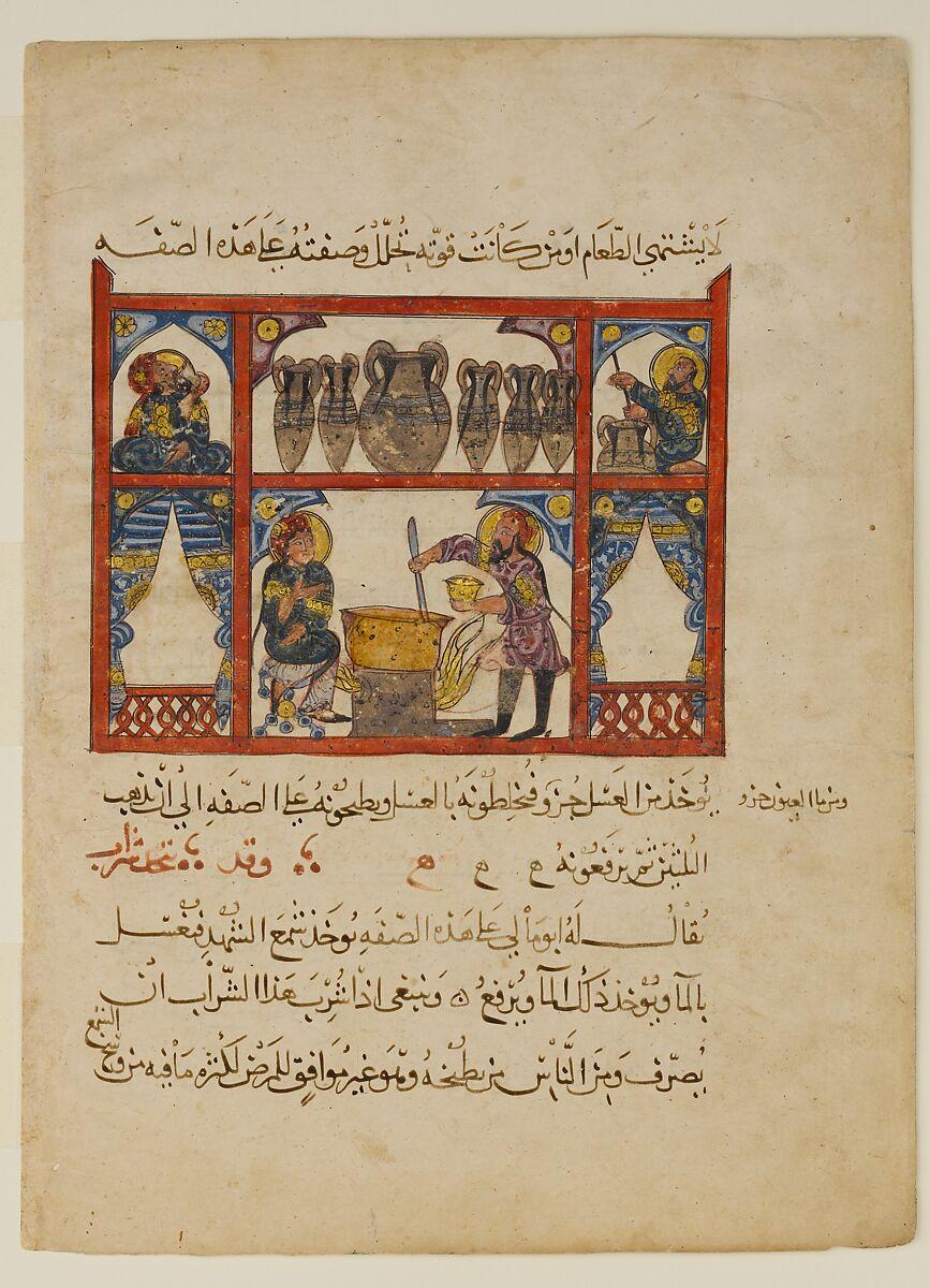 "'Abdullah ibn al-Fadl   ""Preparing Medicine from Honey"", from a Dispersed Manuscript of an Arabic Translation of De Materia Medica of Dioscorides   The Met"
