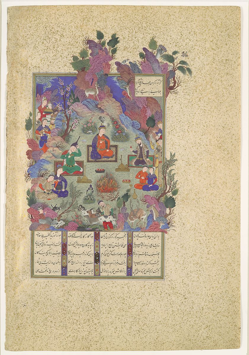 """""""The Feast of Sada"""", Folio 22v from the Shahnama (Book of Kings) of Shah Tahmasp, Abu'l Qasim Firdausi (935–1020), Opaque watercolor, ink, silver, and gold on paper"""