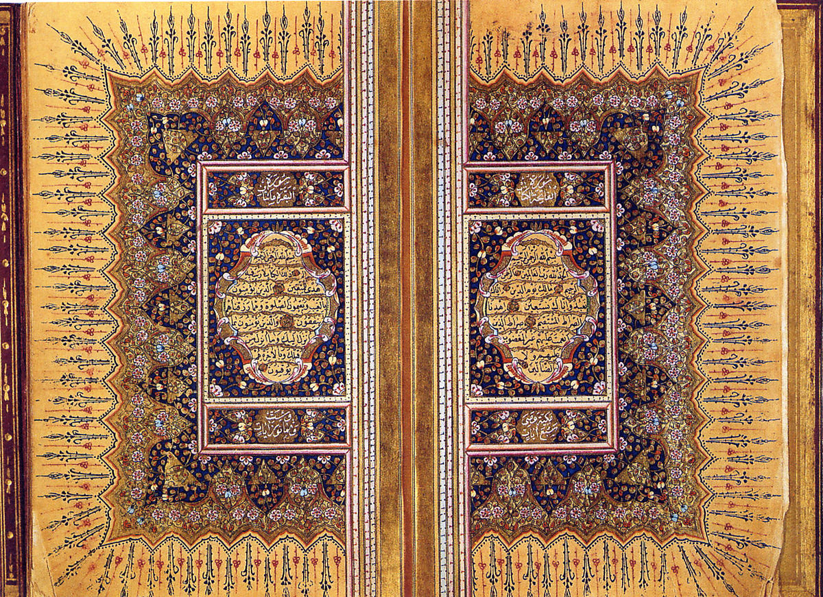 Qur'an Manuscript, Ink, opaque watercolor, and gold on paper; leather binding