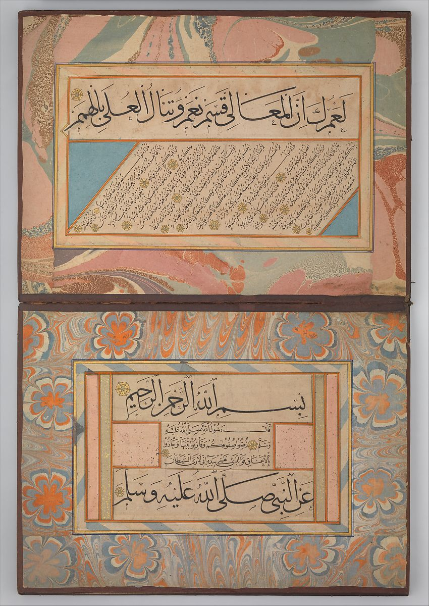 where to buy old books for decorating.htm the arts of the book in the islamic world  1600   1800 essay the  arts of the book in the islamic world