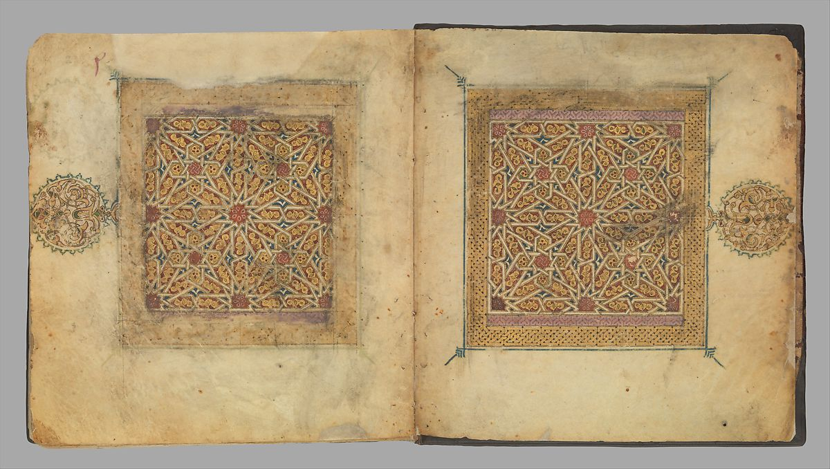 Section from a Qur'an Manuscript | The Met