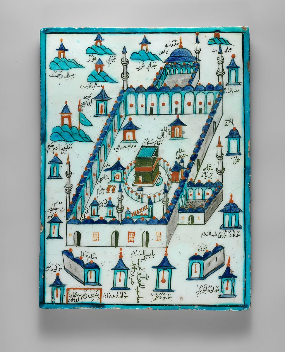Osman Ibn Mehmed | Ka'ba Tile | The Met