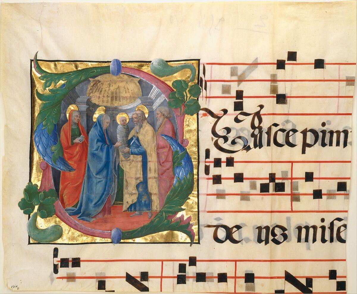 Attributed to Cosmè Tura (Cosimo di Domenico di Bonaventura) | Manuscript Illumination with the Presentation in the Temple in an Initial S, from a Gradual | Italian | The Met