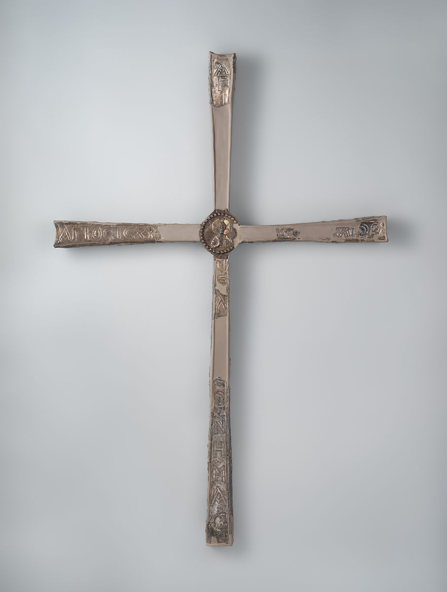 Processional Cross | Syrian | The Met