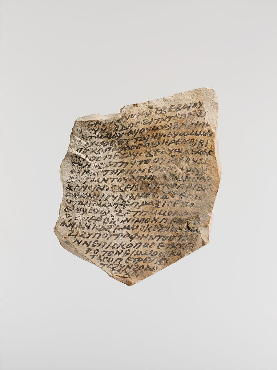 Ostrakon with an Epistle of Severos, Bishop of Antioch | Coptic | The Met