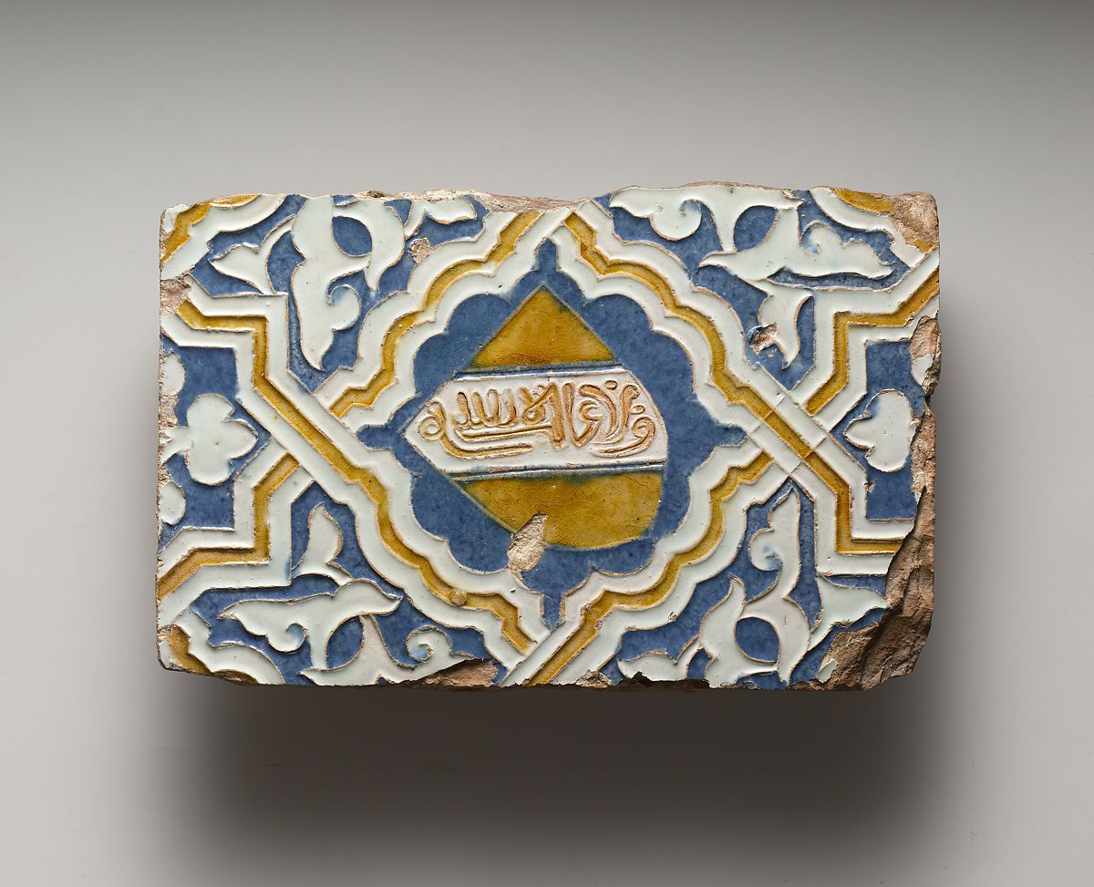 Tile with the Heraldic device of the Nasrid kings | Spanish | The Met