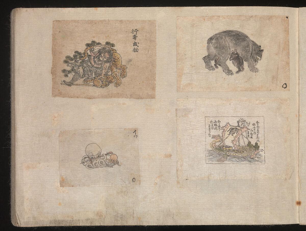 Katsushika Hokusai   Miniature Drawings for Craftspeople   Japan   Edo period (1615–1868)   The Met