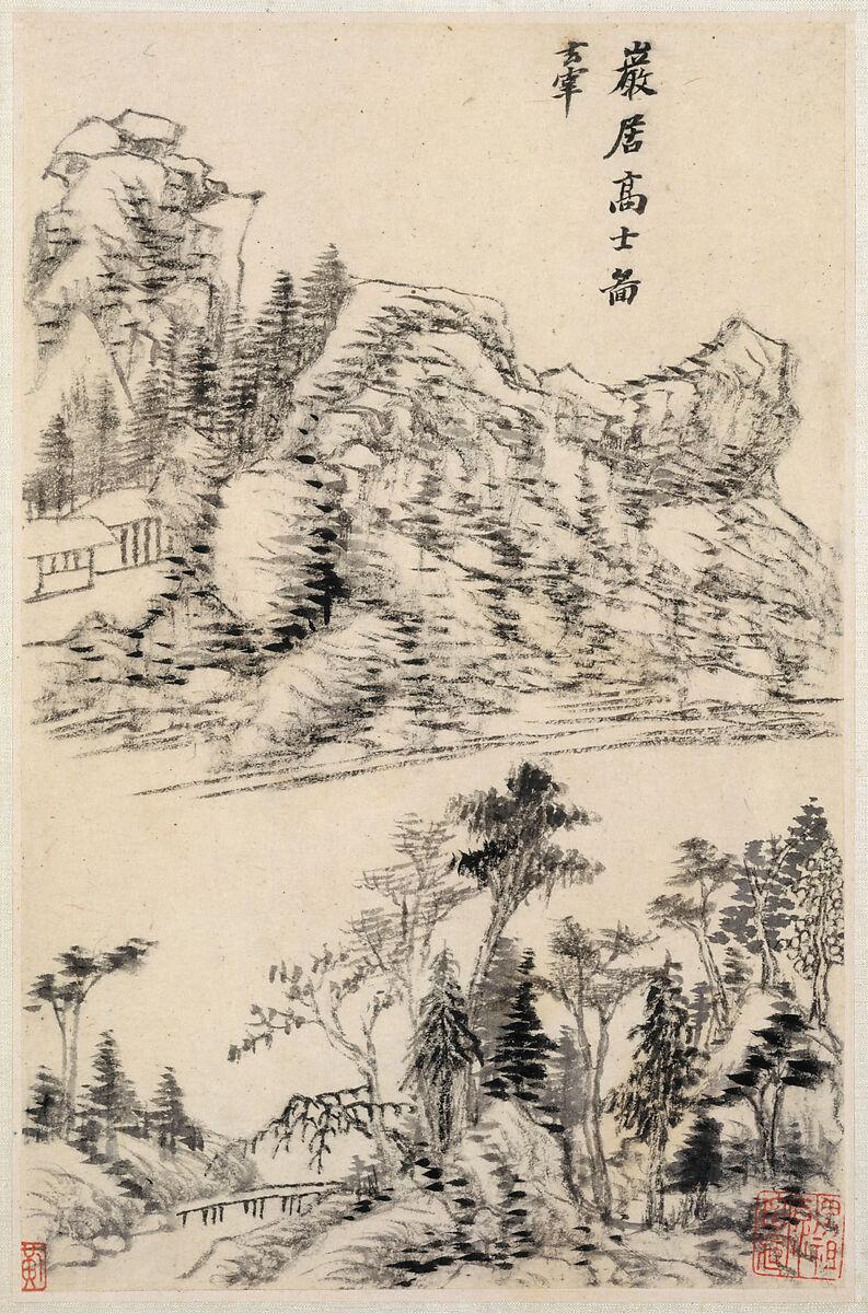 Landscape Painting In Chinese Art Essay The Metropolitan Museum Of Art Heilbrunn Timeline Of Art History
