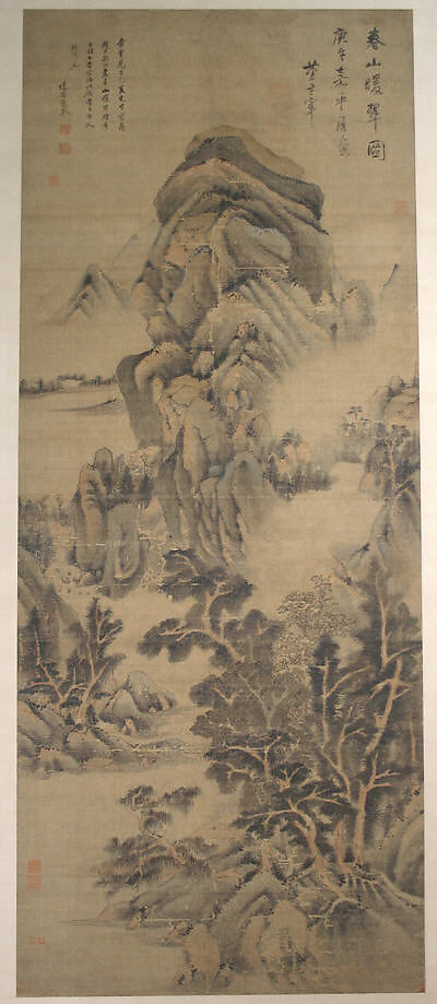 Spring Mountains over Warm Greenery, Dong Qichang (Chinese, 1555–1636) (and assistants), Hanging scroll; ink and color on silk, China