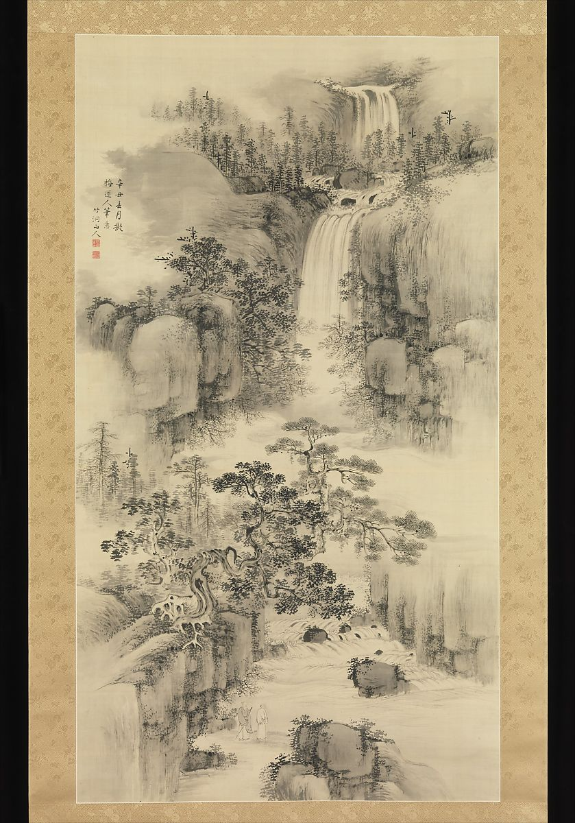 Nakabayashi Chikutō Landscape With Waterfall Japan
