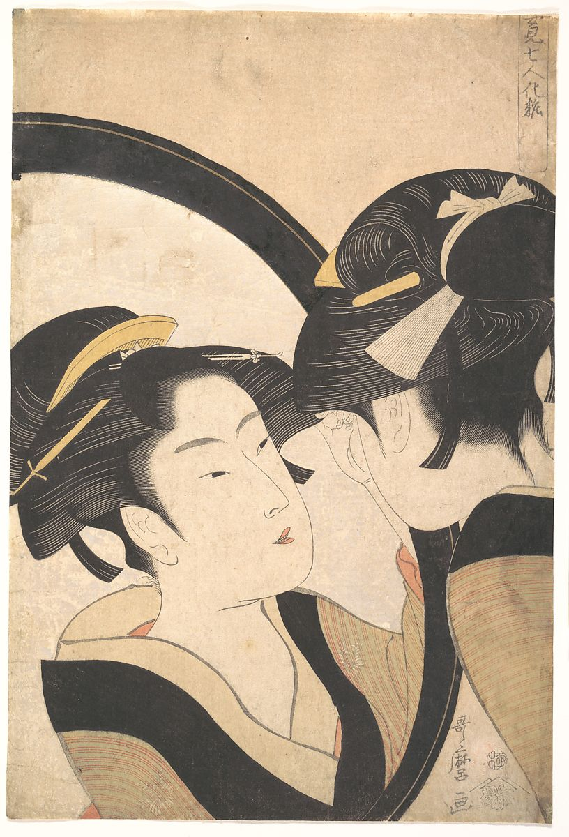 Kitagawa Utamaro | Naniwa Okita Admiring Herself in a Mirror | Japan | Edo period (1615–1868) | The Met