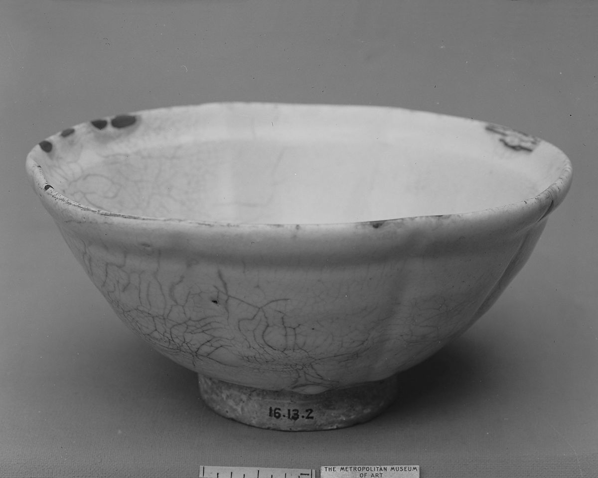 Bowl | China | Song dynasty (960–1279) | The Met