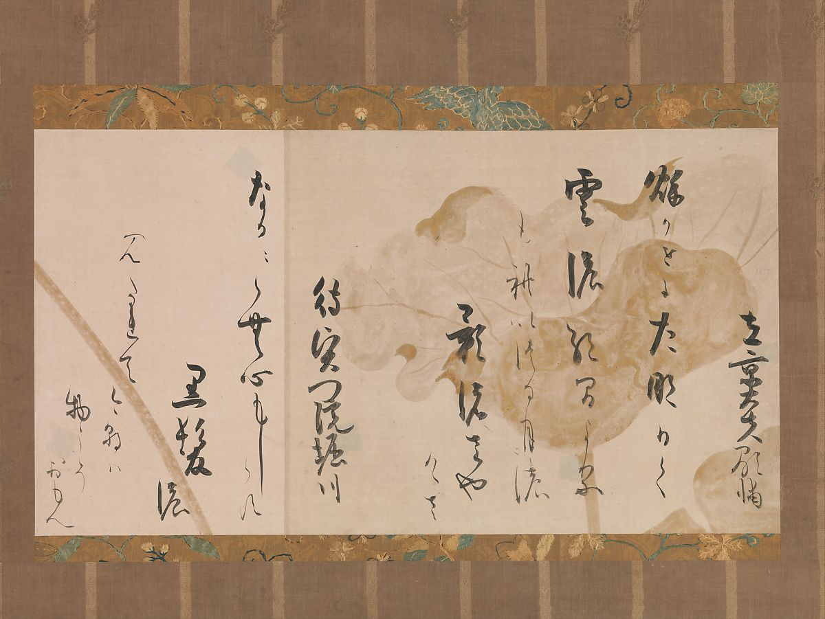 Hon'ami Kōetsu | Two Poems from One Hundred Poems by One Hundred Poets | Japan | Momoyama period (1573–1615) | The Met